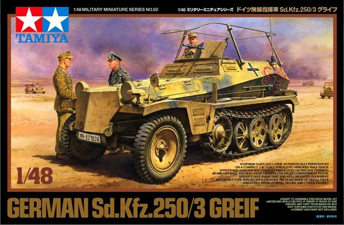 1/48 German Sd.Kfz.250/3 Greif
